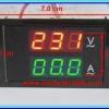 1x Digital LED 7's Segment AC Voltmeter Ammeter 80-300V 0-50 Amp Panel module