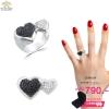 แหวนเพชร ประดับ เพชรCZ แหวนทรงหัวใจ2ดวง เน้นความโดดเด่นโดยการฝังเพชรกลมดำที่หัวใจ 1ดวงและฝังเพชรกลมขาว 1ดวง ดีไซน์เก๋ใส่สบายนิ้วมาก