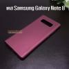 Case Samsung Note 8 สี มังคุด ยี่ห้อ X-LEVEL Guardian series