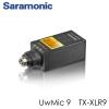 Saramonic TX-XLR9 Plug On Transmitter