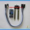 1x Soil Moisture Hygrometer Sensor module (เซ็นเซอร์วัดความชื้น)