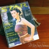 หนังสือ Star Fashion เล่มที่ 112