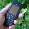โทรศัพท์มือถือ Nokia 1616