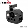 SMALLRIG® SmallRig Quick Release Rod Clamp with ARRI Accessory Mount 1976