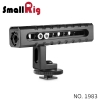 SMALLRIG® Camera/Camcorder Action Stabilizing Shoe Handle 1983