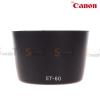 Len Hood ET-60 for Canon EF 55-250mm IS