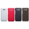Nillkin Frosted Shield Back cover case Mi2 - Mi2S