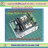 1x บอร์ดขับดีซีมอเตอร์ 40A 12-24V SE-HB40-1 (H-Bridge DC Motor Drive)