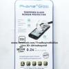 ฟิล์มTrue Smart 4G HD VOICE (ฟิล์มกันรอยหน้าจอ ทรูสมาร์ท เอชดี วอยท์)