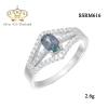 แหวนทองคำขาว ประดับเพชร CZ แหวนพลอยทรงรูปไข่สีรุ้ง แวววาว สวยหรูดูแพง ใส่ติดนิ้วได้ทุกงาน รับรองไม่ซ้ำใครแน่นอน
