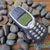 โทรศัพท์มือสอง Nokia 3310