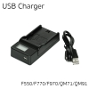 Battery Charger with LCD USB For NP-F770, F970, QM71, QM91