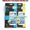 ฟิล์มTrue Smart 4G Max 5.5
