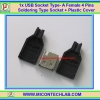 1x USB Socket Type- A Female 4 Pins Soldering Type Socket + Plastic Cover