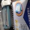 เครื่องซีลถุงหรือซีนถุงPFS~200 ขนาดลวดซีล 20 ซม ใช้ดีใช้ทน