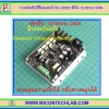 1x บอร์ดขับดีซีมอเตอร์ SE-HB200 พิกัด 12-36Vdc 200A (H-Bridge DC Motor Drive)