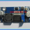 1x LM2577 DC-to-DC Step Up Converter module