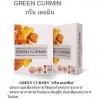 green curmin กรีน เคอมิน บรรเทาอาการกรดไหลย้อน ป้องกันการเกิดแผลในกระเพาะอาหาร