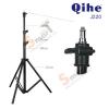 Light Stand Qihe QH-J220 ขาตั้งไฟโช๊คสปริง (220cm)