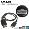 SMART Super Ultra Thin High Speed HDMI to mini HDMI Cable (0.8m) - World's thinnest and most flexible HDMI Cable