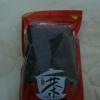 ยอดอ่อน ใบชาเจียวกู่หลานชั้นดี น้ำหนัก 250 กรัม