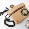 โทรศัพท์แป้นหมุนTelkom