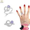 แหวนเพชร ประดับ เพชรCZ แหวนพลอยสีม่วงรูปทรงกลมเหลี่ยมเกสร ดีไซน์เก๋สวยหรู เปล่งประกายเจิดจรัส แวววับงามจับใจ