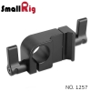 SMALLRIG® SWAT NATO Rail with 15mm Clamp (Vertical) 1257