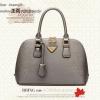BB105 พร้อมส่ง กระเป๋าแฟชั่น beibaobao สีตามภาพ