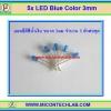 5x LED Blue Color 3mm (แอลอีดีสีน้ำเงิน 3มม 5 ตัวต่อชุด)