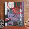 หนังสือเก่า Elle decoration