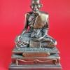 พระบูชาหลวงปู่ศุข วัดปากคลองมะขามเฒ่า