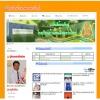 โปรเจคเว็บไซต์โรงเรียนบ้านหนองพลวงใหญ่