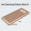 Case Samsung Note 8 สี ทอง