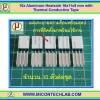 10x Aluminum Heatsink 16x11x5 mm with Thermal Conductive Tape