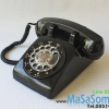 โทรศัพท์แป้นหมุนเก่า NT