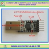 1x CP2102 USB to UART/TTL Level module New Model For Arduino Upload Sketch