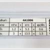 กล่องใส่ขวด-ปากกา-เครื่องสำอางค์-น้ำมันมวย 3 x 1.5 x 13.5 cm