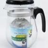 แก้วชงชา แบบสำเร็จรูป มีที่กรองในตัว 750 ML.