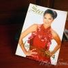 หนังสือ Star Fashion เล่มที่ 141