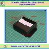 1x Model: A Plastic Box Size: 62x56x27mm (Black Color)