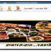 ระบบร้านอาหาร VB2008+SQL Server