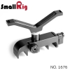 SMALLRIG® Lens Support with 15mm Dual Rod Clamp 1676
