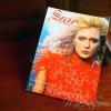 หนังสือ Star Fashion เล่มที่ 150