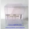 กล่องใส่แก้ว/ตุ๊กตา 8.9 x 8.9 x 10.2 cm