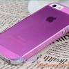 Case iPhone 4/4s iPhone 5/5s ยี่ห้อ Auguo Defend 360 องศา สีม่วง