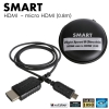 SMART Super Ultra Thin High Speed HDMI to micro HDMI Cable (0.8m) - World's thinnest and most flexible HDMI Cable