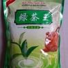 ใบชาจุ้ยเซียน คัดพิเศษ น้ำหนัก 1 กิโลกรัม เกรด A