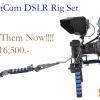 SmartCam DSLR Rig Set