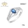 แหวนเพชรcz ประดับเพชร CZ แหวนพลอยทรงรูปไข่สีน้ำเงิน แวววาว สวยหรูดูแพง ใส่ติดนิ้วได้ทุกงาน รับรองไม่ซ้ำใครแน่นอน